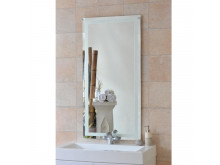 ablaze Contractor 750x900mm Renee Series Mirror with Hangers