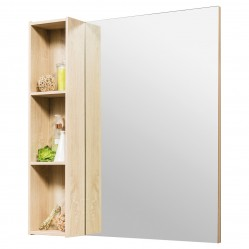 Mirror with Storage Space 800
